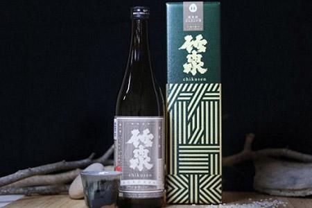 A-42 【日本酒】竹泉 どんとこい純米酒「鳶色(とびいろ)」Vintage 720ml