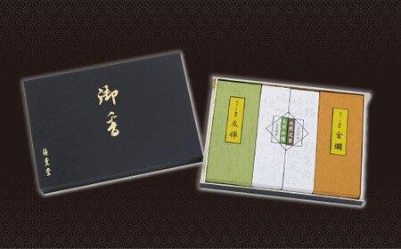 ab01002 梅薫堂の香木伝来伝承地から贈る天然香料のお線香