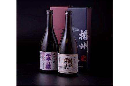 S3 日本酒発祥の地「播州一献と千年の藤」