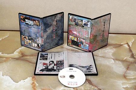 P2 「宍粟の逸話」一宮・波賀・千種 DVD