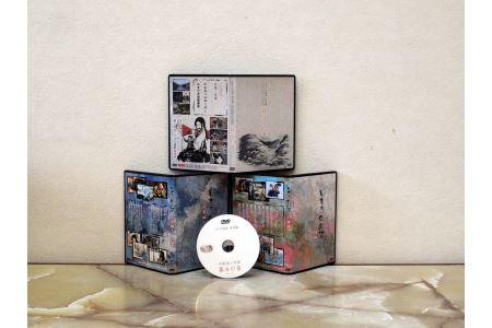 P4 「宍粟夢ヒストリア」3部作 DVD