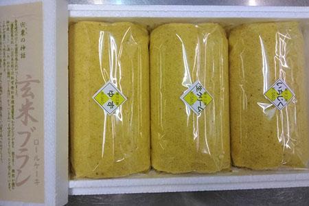 N3 玄米ブランのロールケーキ3本セットB
