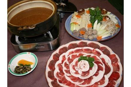 F3 ぼたん鍋用猪肉セット