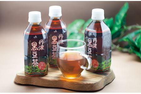 J5 丹波黒豆茶