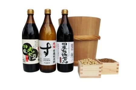 328 国産有機醤油と有機純米酢詰め合わせ
