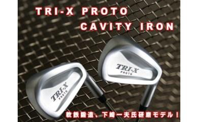 KW-1NS.㈱共和ゴルフ「TRI-X PROTO CAVITY」 ●シャフト:NSPRO950(S)