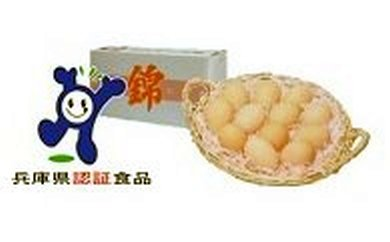 1-7.(有)田隅養鶏場「タズミの卵(特選品10個×6パック)」
