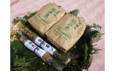 010GB02N.坂戸米+自然薯700g