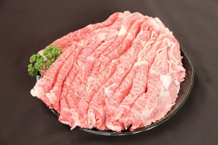 030AA02N.いちかわ精肉店「ローススライス(しゃぶしゃぶ用)」800g