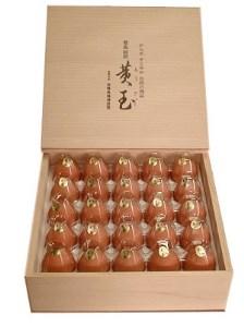 010AB05N.タズミの卵  最高級品「黄玉」25個 木箱入り