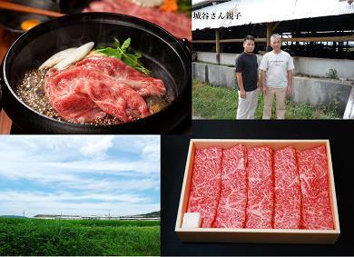 KBS-01 城谷牧場の神戸ビーフ(神戸牛)すきやき・しゃぶしゃぶ用400g