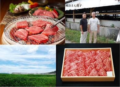 KBS-05城谷牧場の神戸ビーフ(神戸牛)焼肉用500g