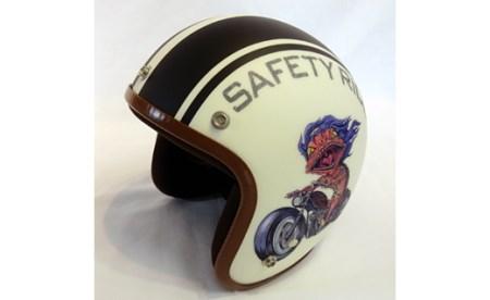 TH-01 カッパのガジロウ ヘルメット  【フリーサイズ(57cm以上~60cm未満)】