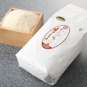 〔令和元年産〕 たにぐちのアイガモ米 白米 30kg【1040258】