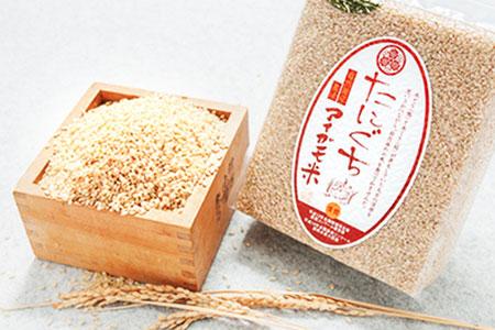 【08-007】〔平成30年産〕アイガモ農法栽培 たにぐちのアイガモ米 玄米 2kg