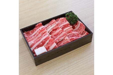 【21-015】但馬牛 バラ鉄板焼き用 (400g)
