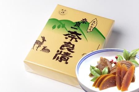 【奈良といえば奈良漬】人気の3種類!手軽な詰合せ(うり×1、守口大根×1/2、すいか×1)