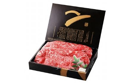 (冷凍)大和榛原牛 すき焼き用もも肉(400g入) / 牛肉 黒毛和牛 A5 赤身 もも肉 奈良県 特産