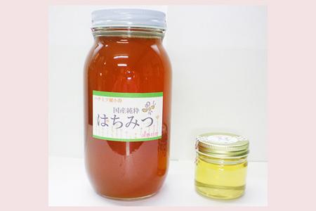 はちみつ 夏セット / 国産純粋 蜂蜜 ハチミツ ハニー 奈良県 特産