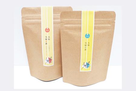 大和当帰葉茶(乾燥1袋・焙煎1袋セット)