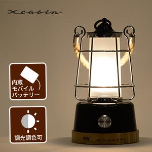 Lantern/ ランタン 調光 調色 多機能 キャンプ モバイル バッテリー キャンパー