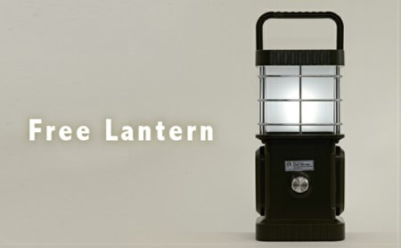 Free Lantern / ランタン 多機能 キャンプ Bluetooth バッテリー キャンパー