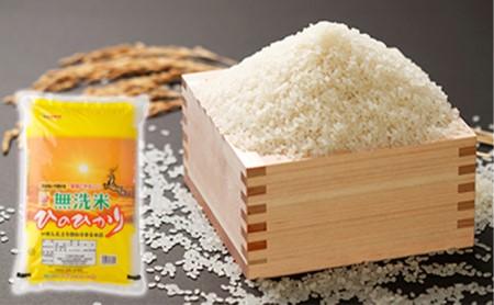 奈良県産ヒノヒカリ(無洗米)10kg