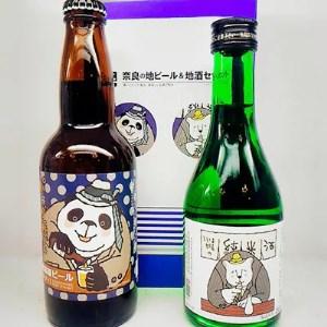 奈良のデザイナー×曽爾高原ビール×豊澤酒造3社コラボ商品曽爾高原ビール地酒6本セット