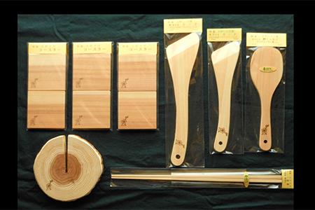 【0201-A18】吉野杉・桧の木工品セット《吉野杉・桧の木工房エンゲルベルク社》