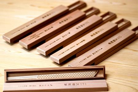 【0901-A18】文様割箸・特製吉野杉箸箱6種セット《㈱寺本木材》