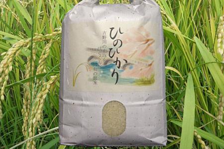 【1401-A18】大和銘米ひのひかり《大西米穀店》