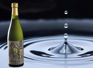 【1701-A18】やたがらす大吟醸雫酒720ml詰《㈱北岡本店》