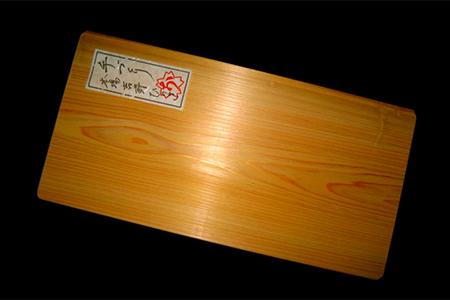 【3801-A18】本場吉野産桧 手づくりまな板《坂本商店》