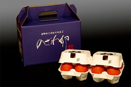 【4401-A18】のざわ卵《野澤養鶏㈱》