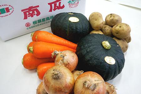 A-12:【数量限定】秋野菜セット10kg [137288]