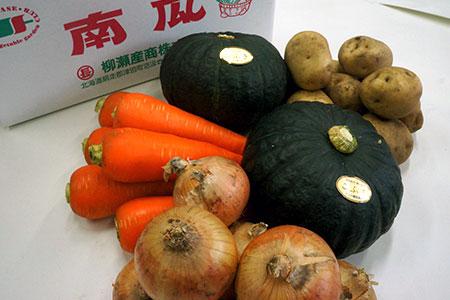 A010-6:【数量限定】柳瀬産商 秋野菜セット10kg
