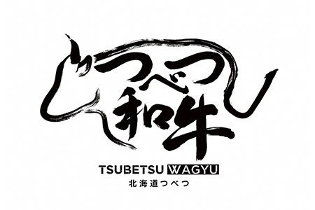 A010-12:【つべつ和牛】ヒレステーキ200g