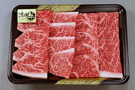 A010-16:流氷牛焼肉用モモ肉350g