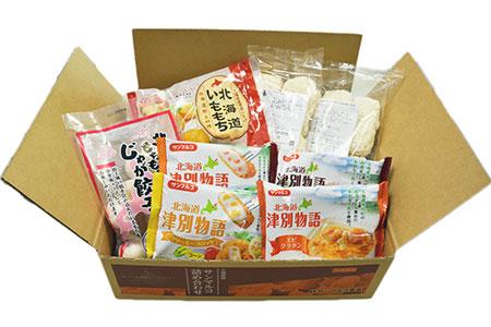 A010-17:サンマルコ食品 冷凍食品詰め合わせ