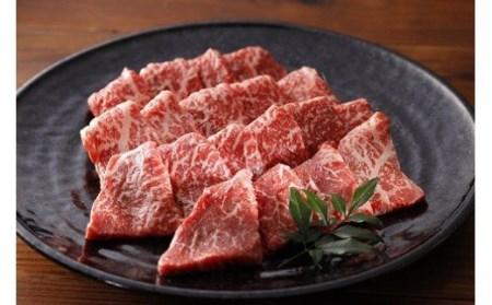 【A012-4】『つべつ和牛』 焼肉(モモ・バラ)350g