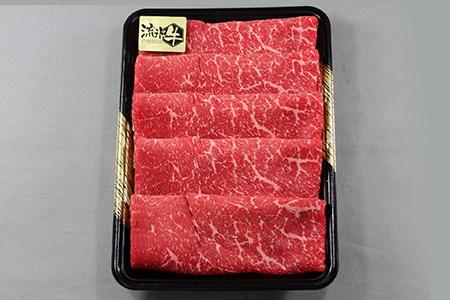 【A012-6】『流氷牛』 すき焼き肉(モモ)350g