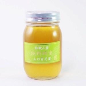 和歌山産百花蜜と梅エキス飴のおすすめセット