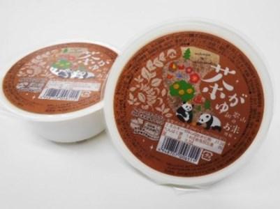 和歌山県産お米を使用した茶がゆのセット