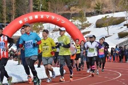 第22回橋本マラソン ハーフマラソン出場権(一般の部)
