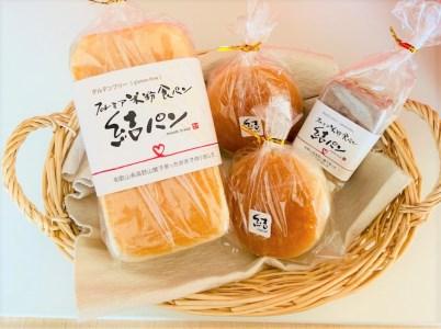 『結~Musubi~』グルテンフリー プレミアム米粉パン詰め合わせ(ミニセット)