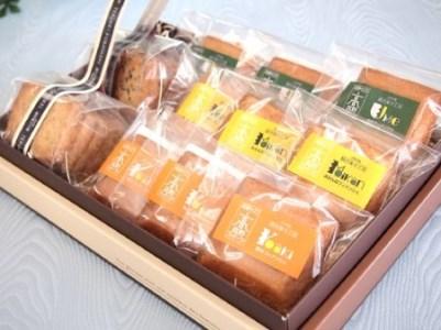 高野スイーツ「紀州御三家詰め合わせ」焼菓子フィナンシェ&クッキーセット