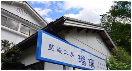 藍染体験 桃コース