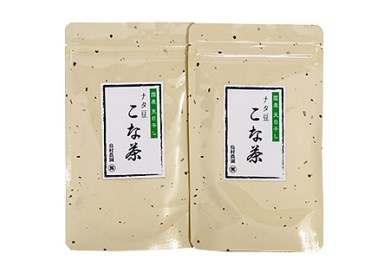 A-190 ナタ豆 こな茶