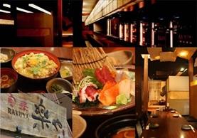 A-240 旬菜楽や お食事券