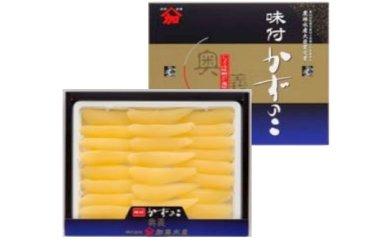 R-010 味付数の子(奥義)【北海道留萌市との連携企画です】